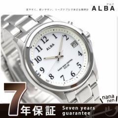 セイコー アルバ 電波ソーラー メンズ 腕時計 AEFY503 SEIKO ALBA ホワイト