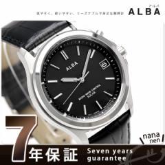 セイコー アルバ 電波ソーラー メンズ 腕時計 AEFY505 SEIKO ALBA ブラック