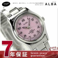 【あす着】セイコー アルバ ソーラー レディース 腕時計 AEGD540 SEIKO ALBA ピンク