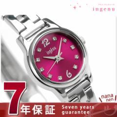 【あす着】セイコー アルバ アンジェーヌ 母の日 限定モデル レディース AHJK710 SEIKO 腕時計