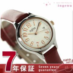 【あす着】セイコー アンジェーヌ カジュアルブレスモデル レディース AHJT416 SEIKO ALBA 腕時計