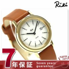 セイコー アルバ リキ シンプル モダン ソーラー レディース AKQD029 SEIKO 腕時計