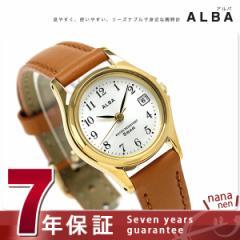 【あす着】セイコー アルバ クオーツ レディース 腕時計 AQHK425 SEIKO ALBA シルバー×ブラウン