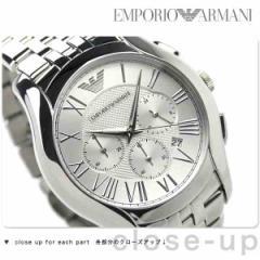 エンポリオ アルマーニ クラシック クロノグラフ AR1702 メンズ 腕時計 クオーツ EMPORIO ARMANI シルバー