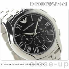 エンポリオ アルマーニ クラシック クロノグラフ メンズ AR1786 EMPORIO ARMANI 腕時計 クオーツ シルバー