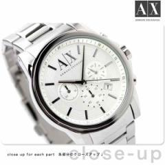 【あす着】アルマーニ エクスチェンジ メンズ 腕時計 クロノグラフ シルバー AX ARMANI EXCHANGE AX2057