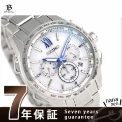 【あす着】セイコー ブライツ クリスマス 限定モデル メンズ 腕時計 SAGA223 SEIKO BRIGHTZ ホワイト