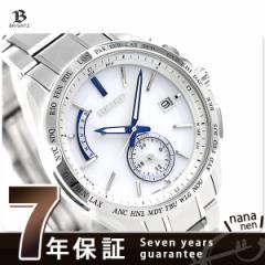 【あす着】セイコー ブライツ フライトエキスパート 電波ソーラー SAGA229 SEIKO 腕時計 シルバー