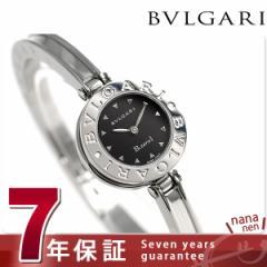 【あす着】ブルガリ BVLGARI ビーゼロワン 22mm レディース 腕時計 BZ22BSS.M ブラック