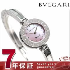 ブルガリ BVLGARI ビーゼロワン 22mm BZ22C2SSM 腕時計 ピンクシェル