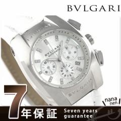 ブルガリ BVLGARI エルゴン 35mm クロノグラフ EG35WSLDCH12 腕時計 ホワイトシェル