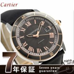 【ノベルティ プレゼント♪】カルティエ ロンド クロワジエール 42mm 自動巻き メンズ W2RN0005 Cartier 腕時計 新品