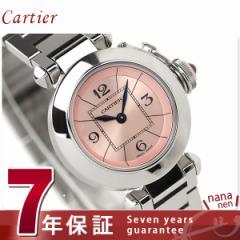 【あす着】【ノベルティ プレゼント♪】カルティエ 腕時計 ミス パシャ レディース ピンク Cartier W3140008 新品