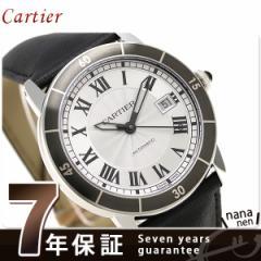 【ノベルティ プレゼント♪】カルティエ ロンド クロワジエール 42mm 自動巻き メンズ WSRN0002 Cartier 腕時計 新品