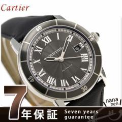 【ノベルティ プレゼント♪】カルティエ ロンド クロワジエール 42mm 自動巻き メンズ WSRN0003 Cartier 腕時計 新品