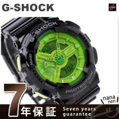 CASIO G-SHOCK G-ショック ハイパー・カラーズ ブラック×グリーン GA-110B-1A3DR