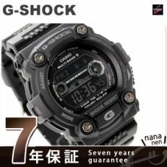 【あす着】CASIO G-SHOCK G-ショック 電波 ソーラ...