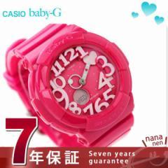 【あす着】カシオ Baby-G 腕時計 ベビーG ネオンダイアルシリーズ ピンク BGA-130-4BDR