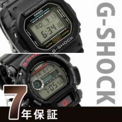 CASIO G-SHOCK G-ショック DW-5600E-1V  DW-9052  DW-9052-1B デジタル表示
