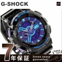 【あす着】ジーショック G-SHOCK Gショック ハイパー・カラーズ ブラック×ブルー GA-110HC-1ADR