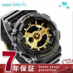 【あす着】Baby-G クオーツ レディース 腕時計 BA-110-1ADR カシオ ベビーG ブラック×ゴールド