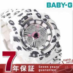 Baby-G レオパードシリーズ クオーツ レディース 腕時計 BA-110LP-7ADR カシオ ベビーG ホワイト