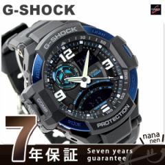 【あす着】G-SHOCK スカイコックピット メンズ 腕時計 GA-1000-2BDR カシオ Gショック クオーツ オールブラック×ブルー
