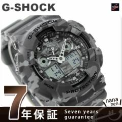 【あす着】G-SHOCK カモフラージュシリーズ クオーツ メンズ 腕時計 GA-100CM-8ADR カシオ Gショック グレー