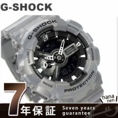G-SHOCK カモフラージュシリーズ メンズ 腕時計 GA-110CM-8ADR カシオ Gショック クオーツ シルバー