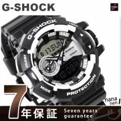 【あす着】G-SHOCK ハイパーカラーズ クオーツ メンズ 腕時計 GA-400-1ADR カシオ Gショック ブラック