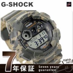 【あす着】G-SHOCK カモフラージュシリーズ 限定モデル メンズ GD-120CM-5DR カシオ Gショック 腕時計 クオーツ グリーン