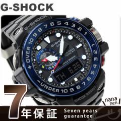 【あす着】G-SHOCK 電波ソーラー ガルフマスター メンズ 腕時計 GWN-1000B-1BER カシオ Gショック オールブラック×ブルー