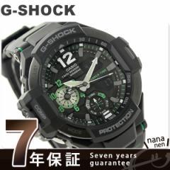 【あす着】G-SHOCK スカイコックピット メンズ 腕時計 GA-1100-1A3DR カシオ Gショック クオーツ オールブラック
