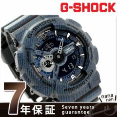 【あす着】G-SHOCK パターンシリーズ デニム メンズ 腕時計 GA-110DC-1ADR カシオ Gショック ブラック×ネイビー