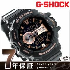 G-SHOCK ビッグケース クオーツ メンズ 腕時計 GA-400GB-1A4DR カシオ Gショック オールブラック