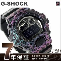 【あす着】G-SHOCK ポーラライズド・マーブル・シ...