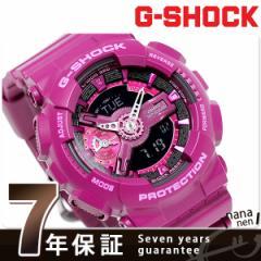 【あす着】G-SHOCK S シリーズ クオーツ メンズ 腕時計 GMA-S110MP-4A3DR CASIO Gショック ピンク