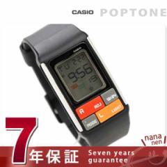 【あす着】カシオ チプカシ ポップトーン CASIO POPTONE デジタル ブラック LDF-50-1DR