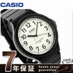カシオ チプカシ 海外モデル スタンダード 腕時計 MW-240-7BVDF CASIO ホワイト×ブラック