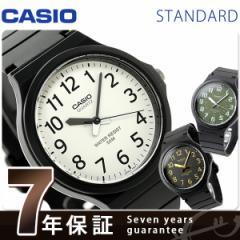 カシオ チプカシ 海外モデル スタンダード 腕時計 MW-240 選べるモデル