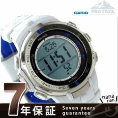 【あす着】カシオ プロトレック トリプルセンサー メンズ 腕時計 PRW-3000G-7DR CASIO PRO TREK ライトブルー