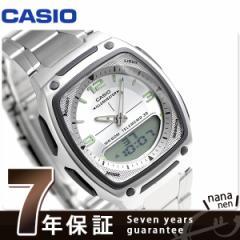 【あす着】カシオ チプカシ 海外モデル スタンダード メンズ 腕時計 AW-81D-7AVCF CASIO シルバー