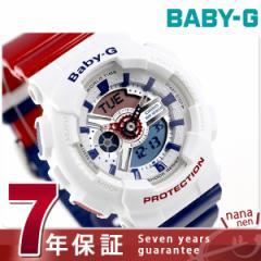 【あす着】Baby-G ホワイトトリコロールシリーズ ...