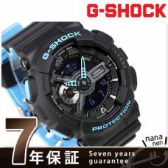 【あす着】G-SHOCK レイヤードネオンカラー ワールドタイム GA-110LN-1ADR カシオ Gショック 腕時計