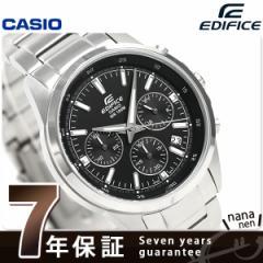 【あす着】カシオ エディフィス クロノグラフ メンズ 腕時計 EFR-527D-1AVDF CASIO EDIFICE ブラック