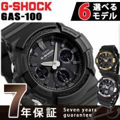 794545a930 【あす着】G-SHOCK 海外モデル タフソーラー アナデジ メンズ 腕時計 GAS-