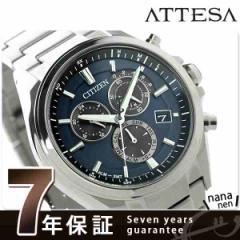【5月頃入荷予定 予約受付中♪】シチズン アテッサ クロノグラフ 電波ソーラー AT3050-51L CITIZEN ATTESA メンズ 腕時計 ネイビー