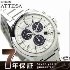 シチズン アテッサ ソーラー メタルフェイス クロノグラフ BL5530-57A CITIZEN ATTESA メンズ 腕時計 チタン シルバー