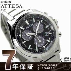 【あす着】シチズン アテッサ ソーラー メタルフェイス クロノグラフ BL5530-57E CITIZEN ATTESA メンズ 腕時計 チタン ブラック