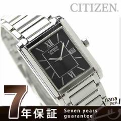 シチズン ソーラー メンズ 腕時計 FRA59-2431 CITIZEN ブラック